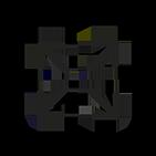 icon-binnenoppervlakte